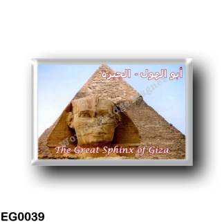 EG0039 Africa - Egypt - Red Sea - The Sphinx of Giza