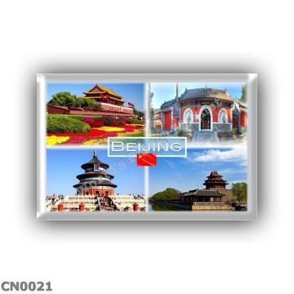 CN0021 Asia - China - Beijin - Tiananmen - Tianningsi Tianing Temple - Temple of Heaven - Forbidden City
