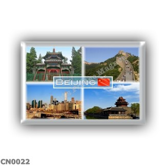 CN0022 Asia - China - Beijing - Niujie Mosque - Great Wall Badaling - Beijing Central Business District - Forbidden City