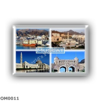 OM0011 Asia - Oman - Muscat - Harbour view - Central Business District - Sultan Qaboos Grand Mosque - Road Gate