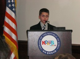 Runner-up, national essay contest - 2009