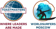 toastmasters Moscow
