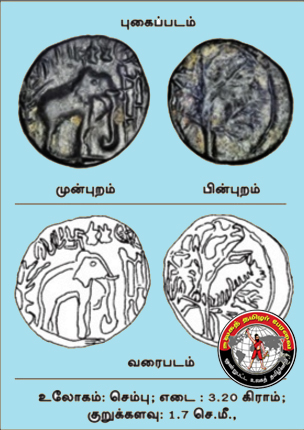 Image result for களப்பிரர்கள்