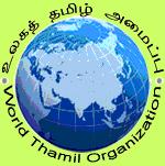 WTO_logo_yellow