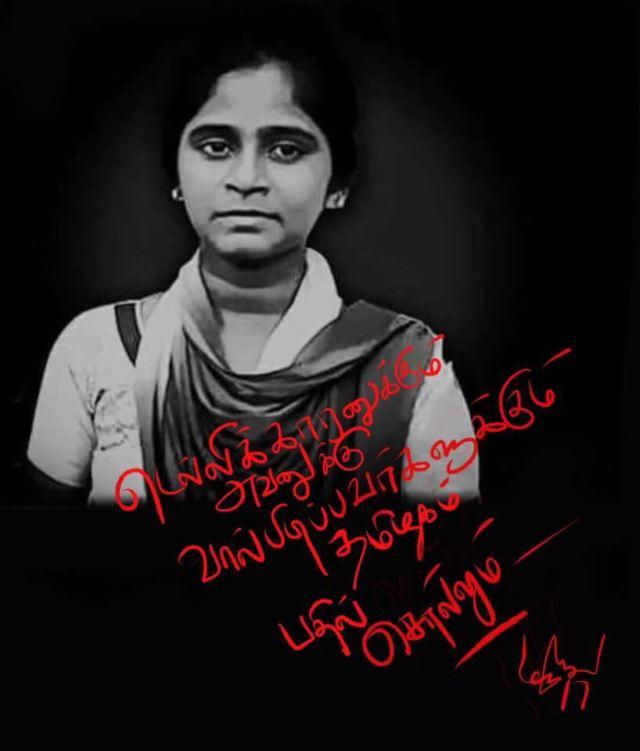 Anitha NEET