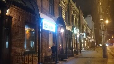 Café street in Krasnojarsk