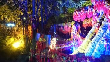 Colourful park at Jinli Street