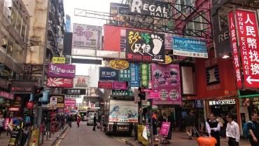 Crazy streets of Hong Kong