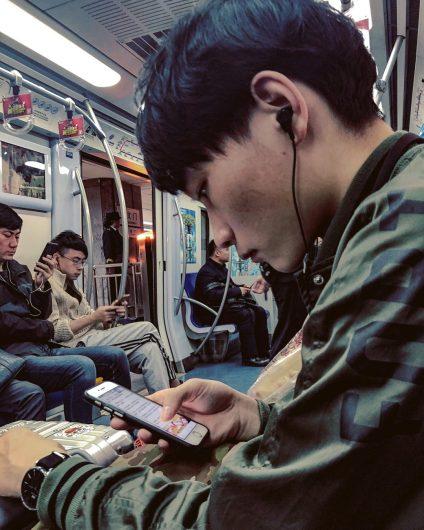 Beijing Subway Passengers Smartphones