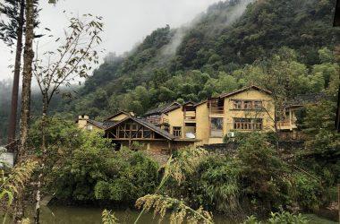 No.5 Valley Inn - Exterior View