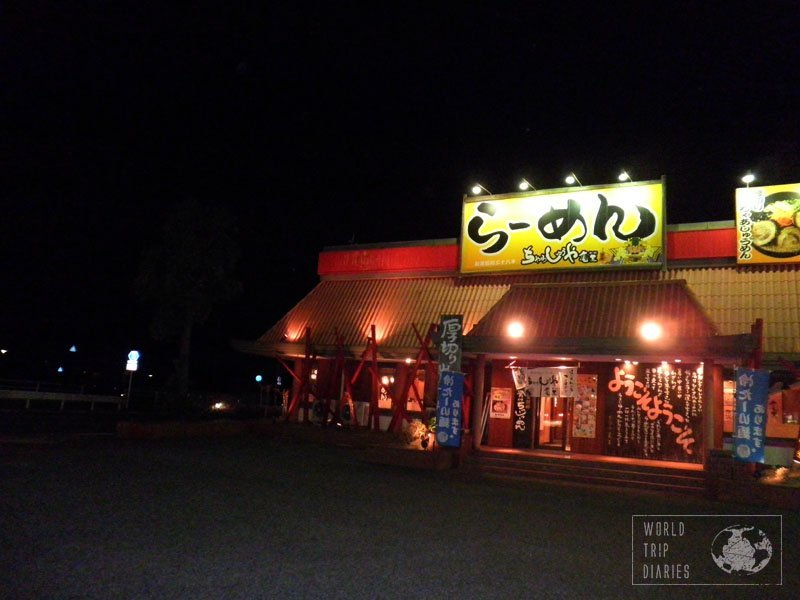 ramen restaurant, japan