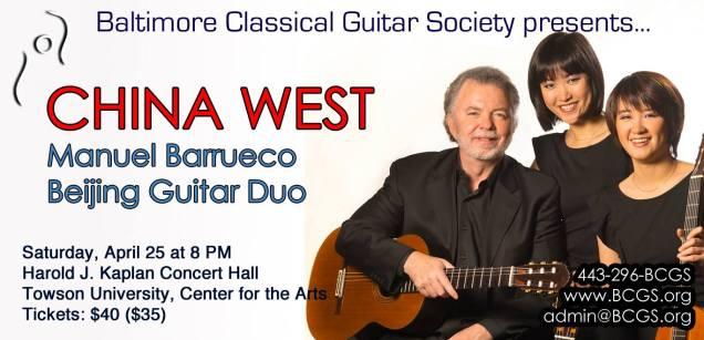 25 de abril - Manuel Barrueco y Beijing Guitar Dúo en Baltimore, Maryland