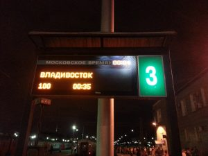 sign at the station in moscow (it says 100 - vladivostock)