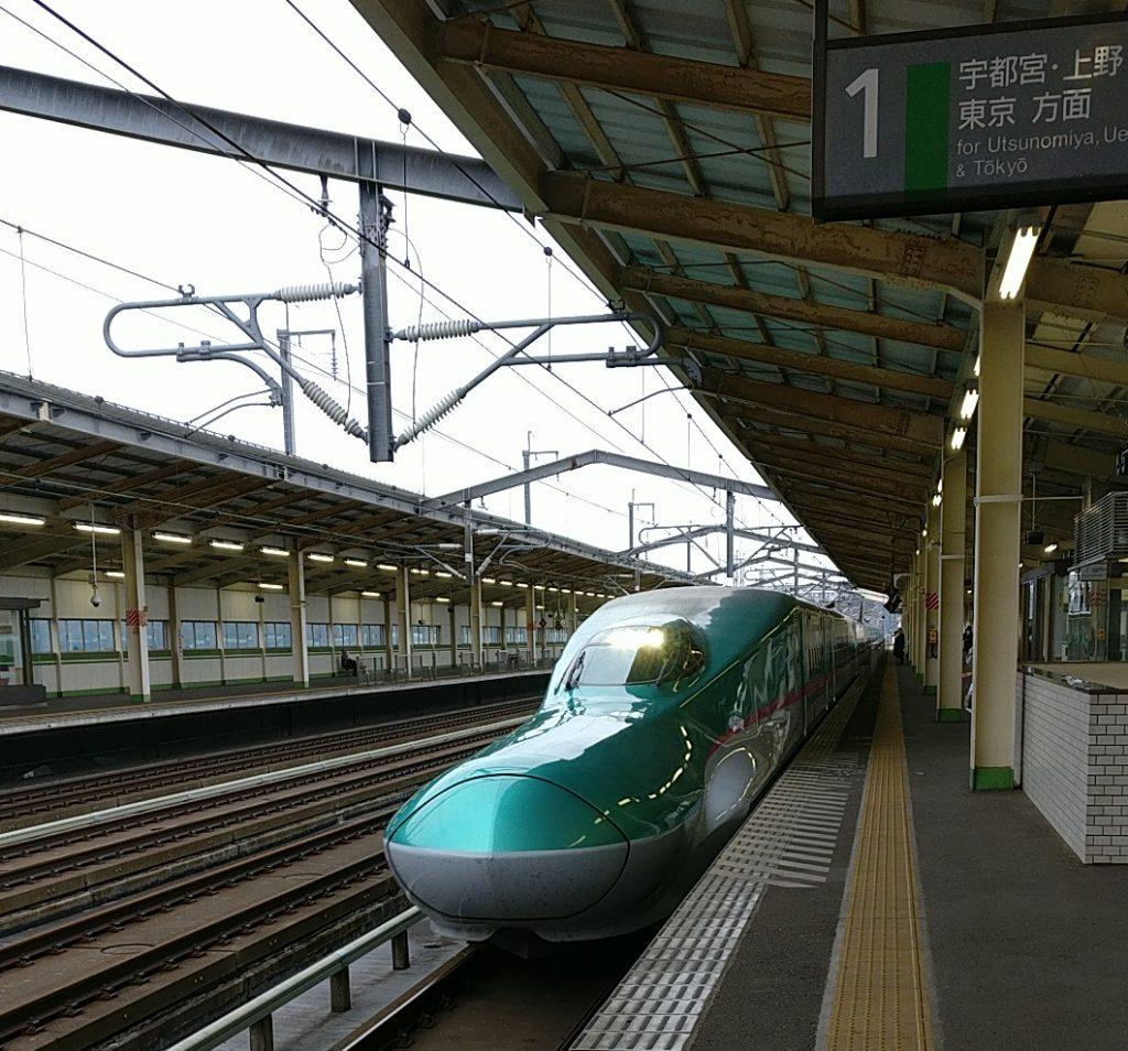 Bullettrain in Japan