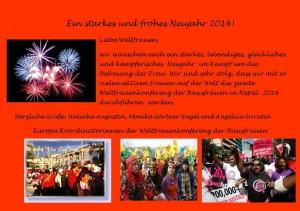 131222 Neujahr Gruß Europafrauen -DE