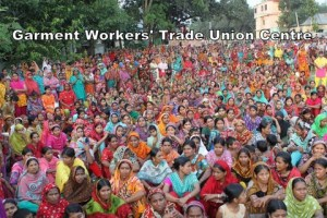 Garment Workers Trade Union Center
