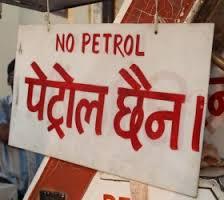 not fuel in nepal