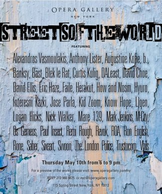 Streets Of The World Invite
