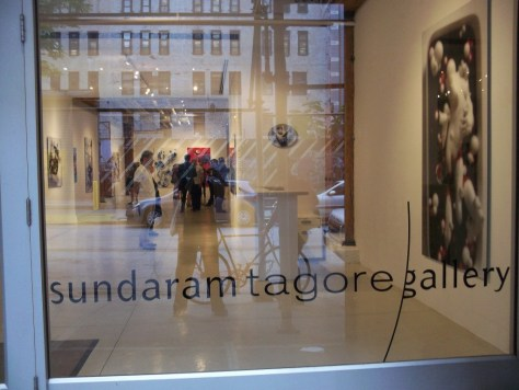Sundaram Tagore Gallery Front View