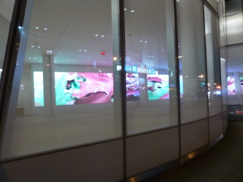 IAC Building Screens