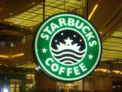 Saudi Starbucks Logo