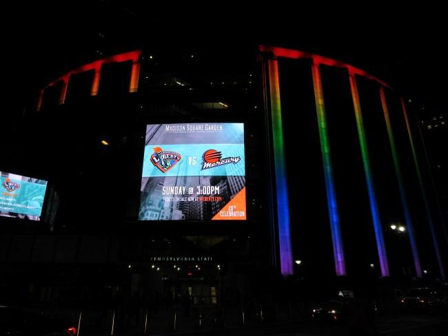 Rainbow MSG