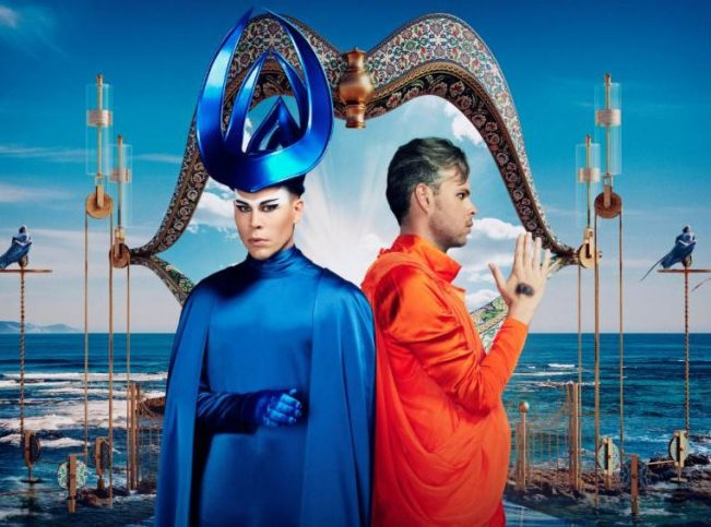 Empire of the Sun Band
