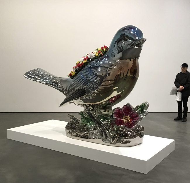 Koons Bluebird Planter