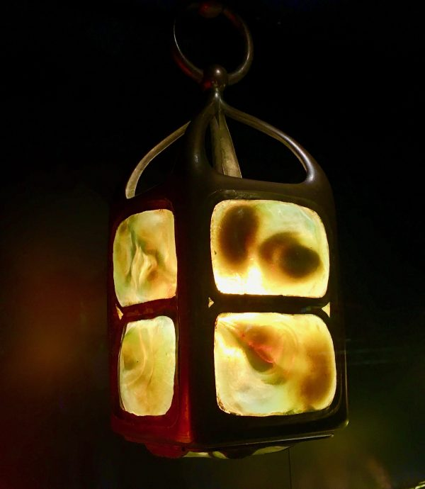 Tiffany Turtleback Lantern
