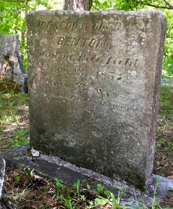 ichabod and dorcas benton headstone photo by gail worley