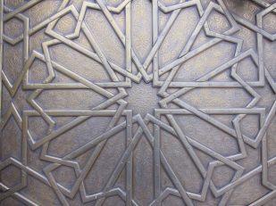 Door, Hassan II Mosque, Casablanca, Morocco -- Ana Gobledale