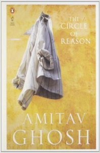 Circle Of Reason