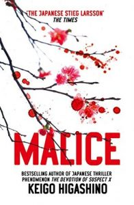Short Book Review: Malice by Keigo Higashino