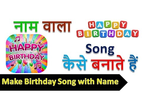 Happy Birthday Song With Indian Name Worthfasr
