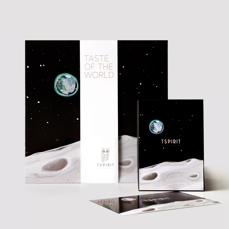 TSPIRIT创意星空进口茶叶礼盒