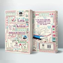 企鹅手绣浮雕经典系列《小妇人 》全二册