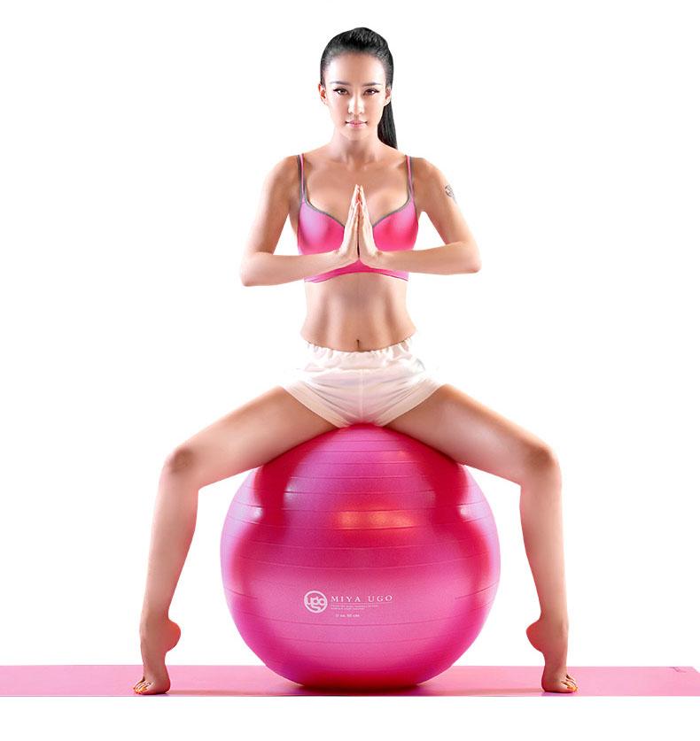 弥雅 健身塑形瑜伽球