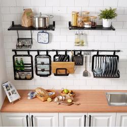 黑色太空铝厨房置物架