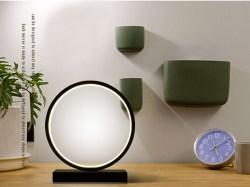 塞拉派克 北欧宜家现代简约铝框装饰圆形台灯