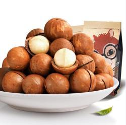 Three Squirrels/三只松鼠 夏威夷果奶油味265gx2袋,零食坚果干果送开口器