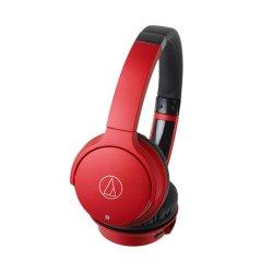 Audio-technica 铁三角 ATH-AR3BT 便携头戴式无线蓝牙耳机