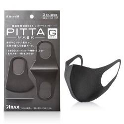 日本原装进口 PITTA MASK 防尘口罩,防花粉灰尘,明星同款成人款黑色3枚装