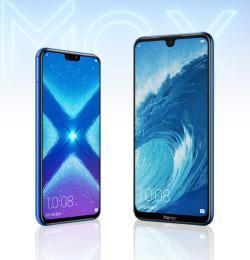 HUAWEI华为honor/荣耀8X MAX智能手机 4GB+64GB ,7.12英寸珍珠屏