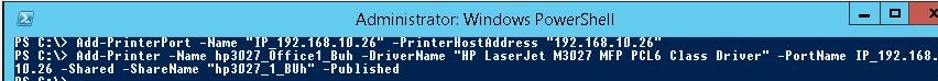 install network printer with ip port