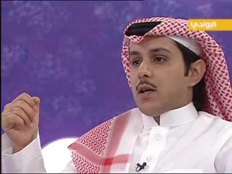 محمد الحويماني