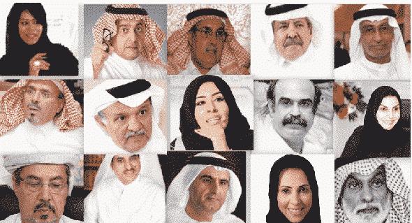 أزمة المثقف الخليجي مفهوم الوطنية دول الخليج