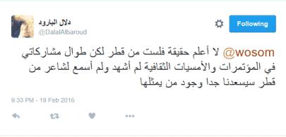 تغريدة دلال البارود عن الحراك الثقافي قطر