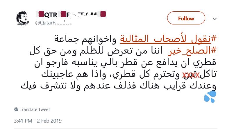 الصلح خير المصالحة الخليجية