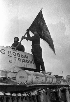 С Новым Годом танкисты!