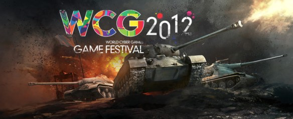 Россия The RED: Rush чемпион WCG 2012